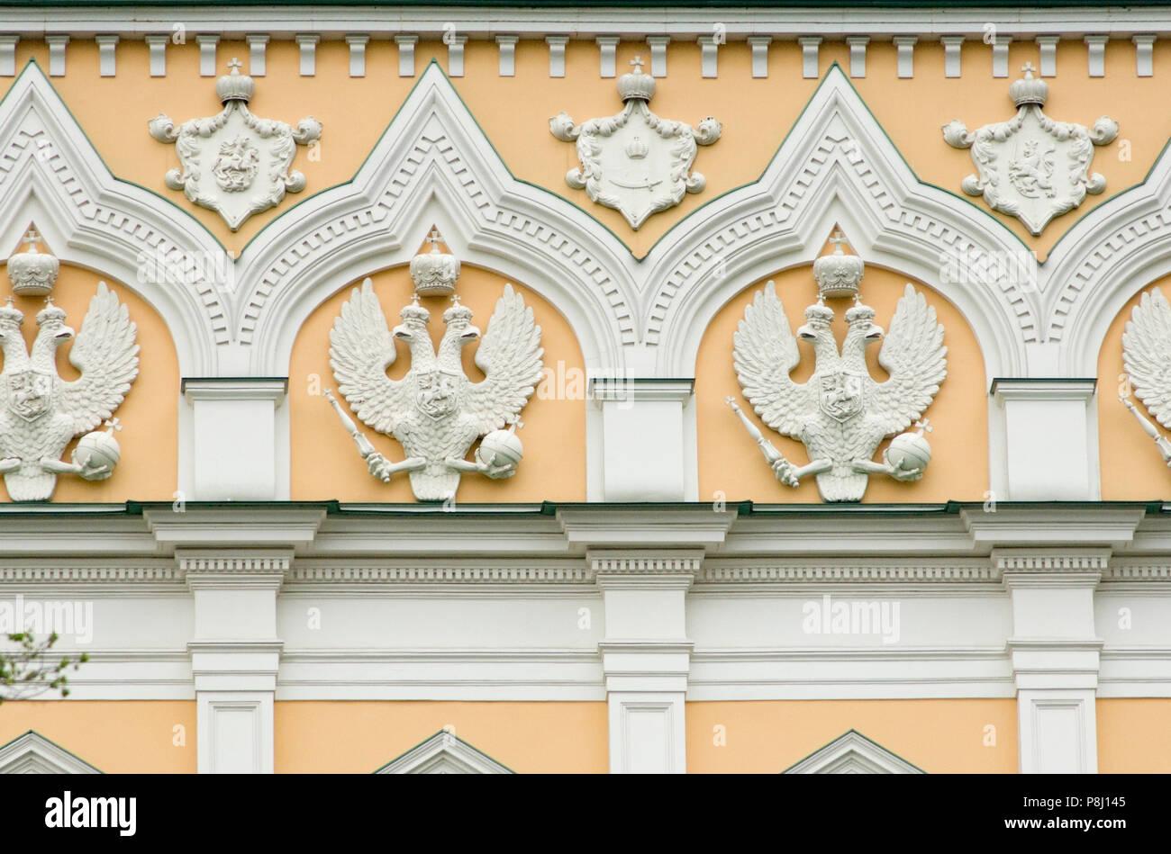 Kremlin wall detail - Stock Image