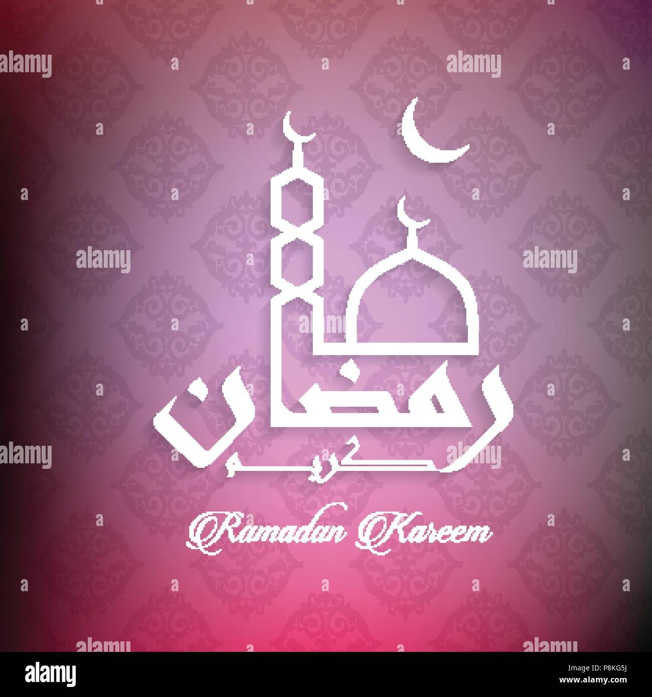 Ramadan Kareem Beautiful Greeting Card With Arabic Calligraphy With