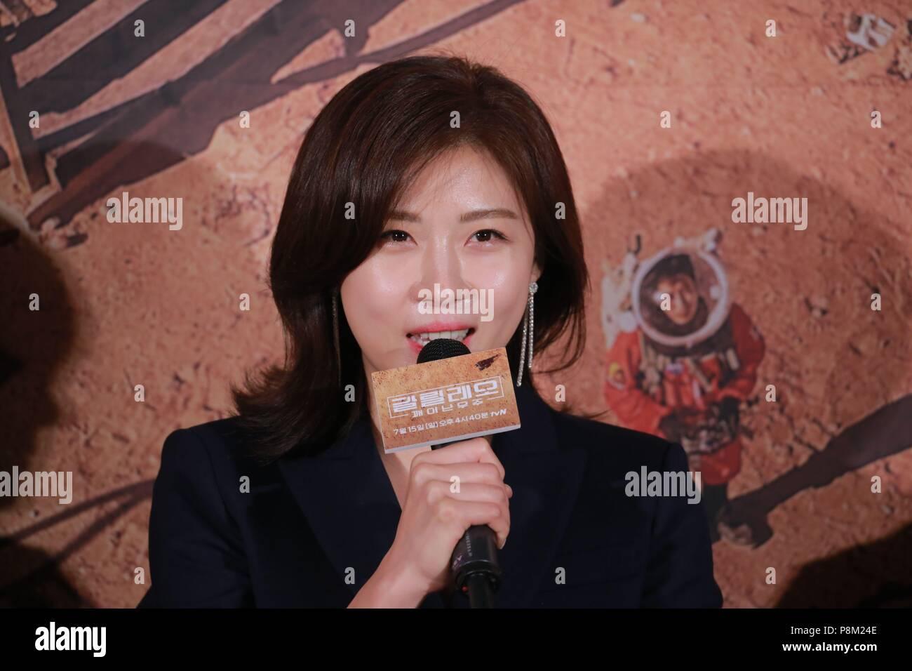 Byung Ji Kim Stock Photos & Byung Ji Kim Stock Images - Alamy