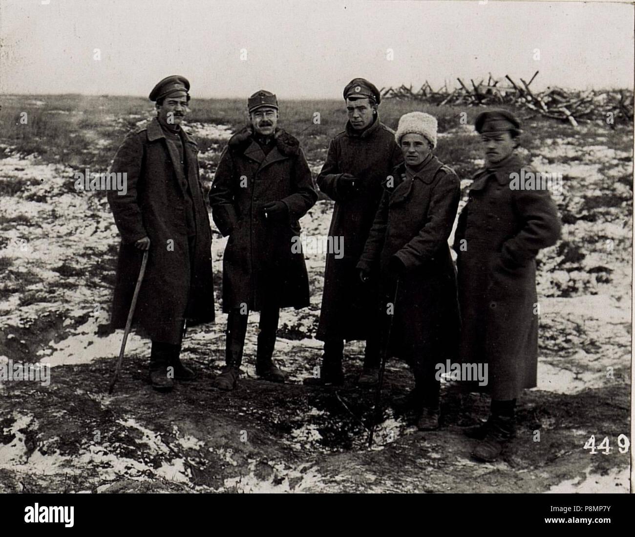 592 Österreichische und russische Mannschaften am der Front (BildID 15705118) Stock Photo