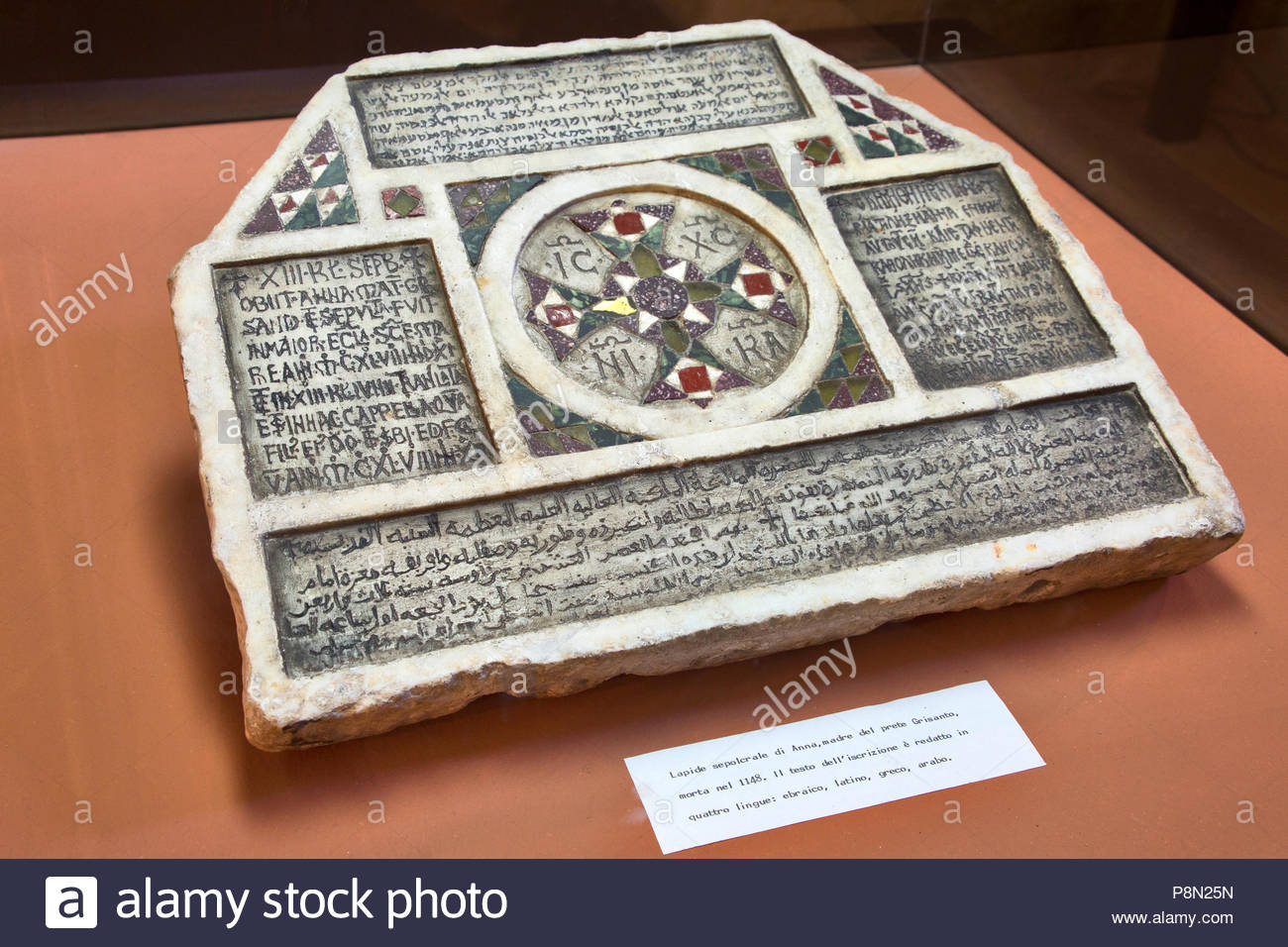 Italy, Sicily, Palermo, La Zisa, arab art museum -Sepulchral tombstone of Anna mother of the priest Garisanto died in 1148 - The inscription is in 4 languages: Hebrew, Latin, Greek and Arabic - Stock Image