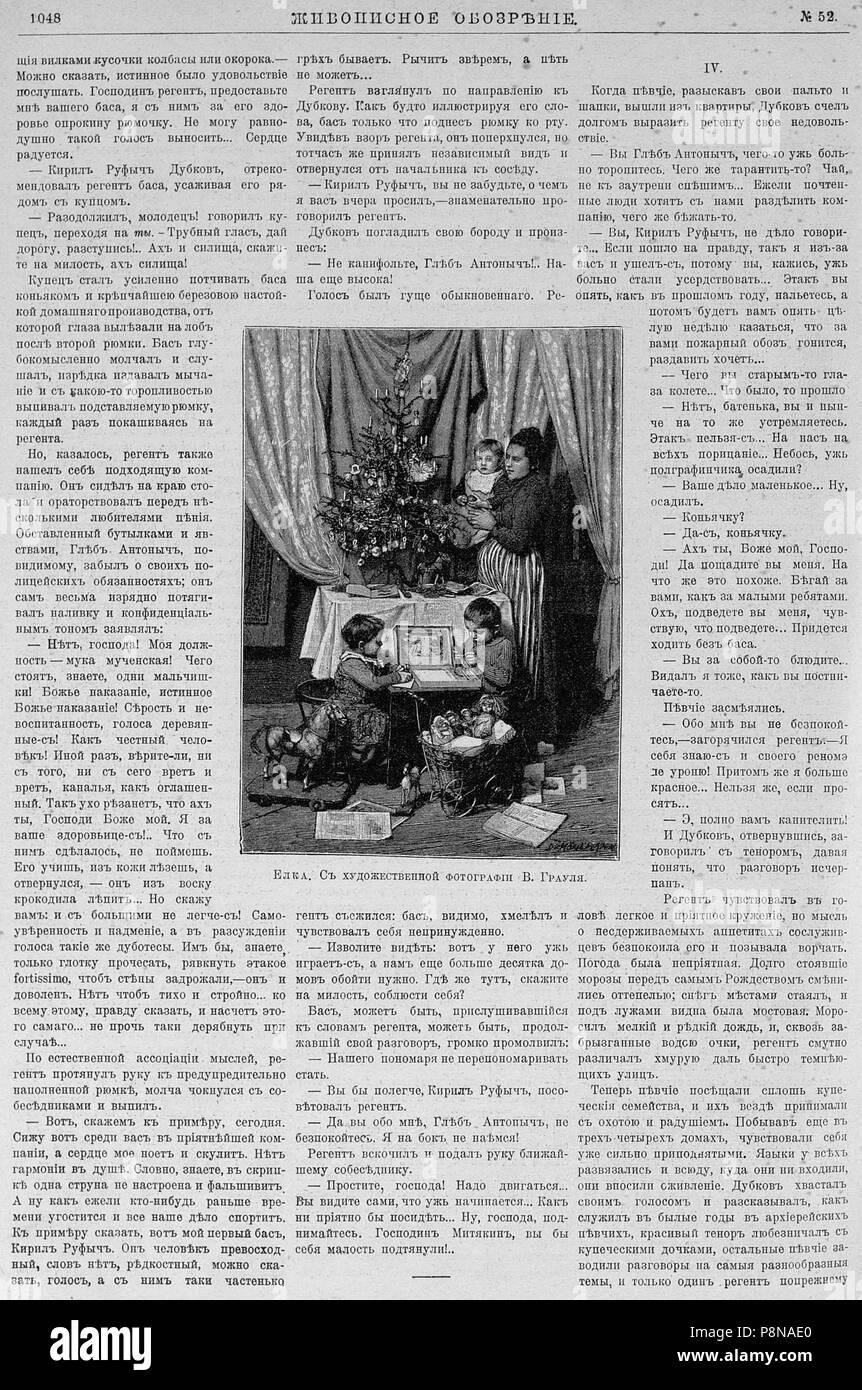 636 Живописное обозрение 1898, № 01-52 Page 1395