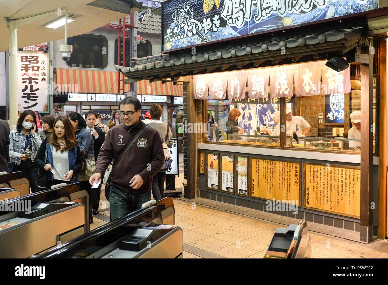 Japan Railway Station Food Stock Photos & Japan Railway Station Food