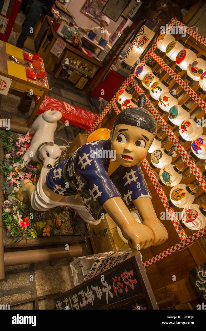KYOTO, OCTOBER 8, 2016: Detail from okonomiyaki restaurant Issen Yoshoku in Kyoto, Japan. This Japanese savory pancake restaurant is famous for its si - Stock Image