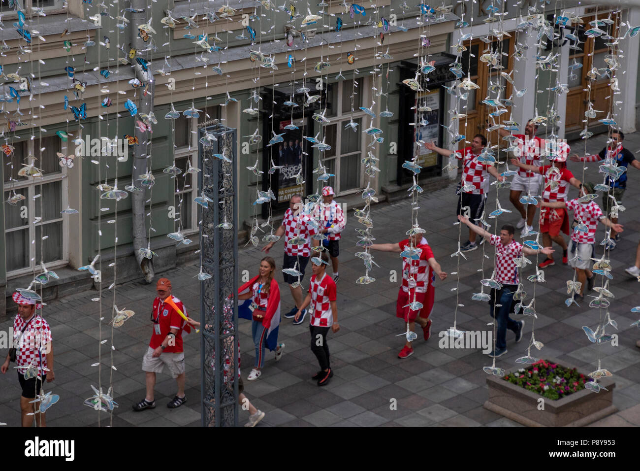 Croatian football fans cheer at center of Moscow before the game England vs Croatia of  the World Cup FIFA 2018 Russia - Stock Image