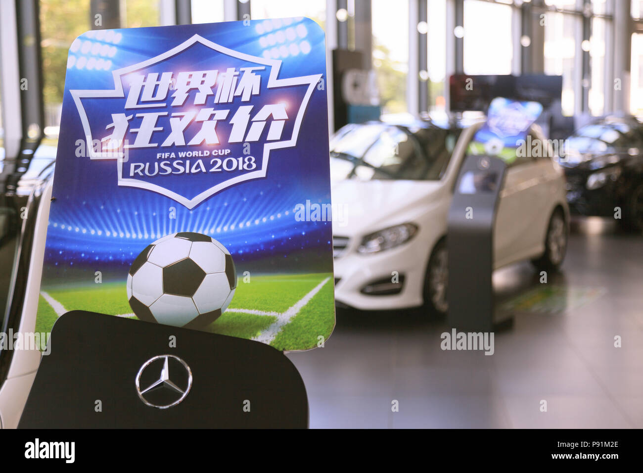 Guangzhou, China. 10th July, 2018. New cars in a Mercedes-Benz dealership. Credit: Wenjun Chen/dpa/Alamy Live News Stock Photo