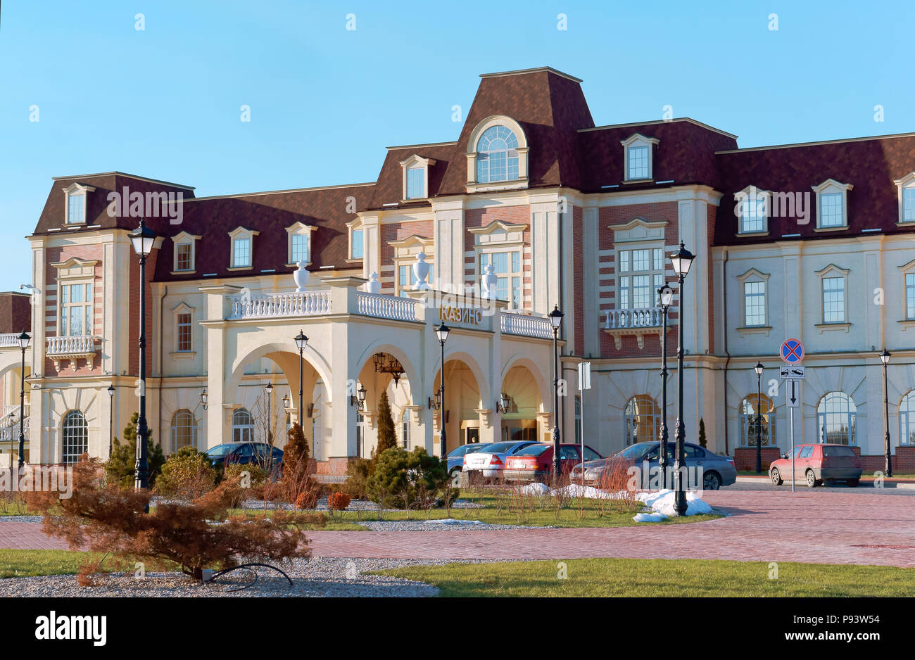 Kaliningrad casino my sims 2 for ds game keeps freezing