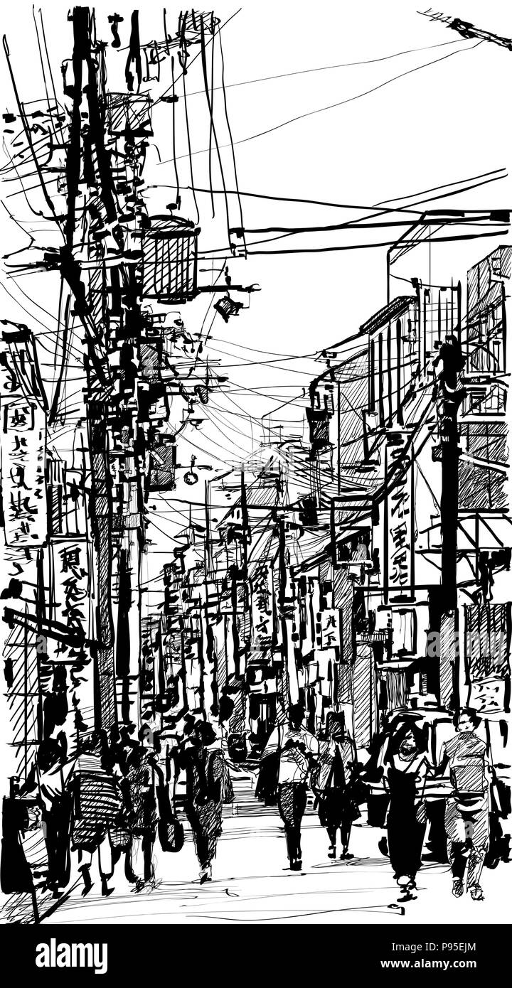 Street in Japan - vector illustration  (japanese caracters are fake - no meaning) - Stock Vector