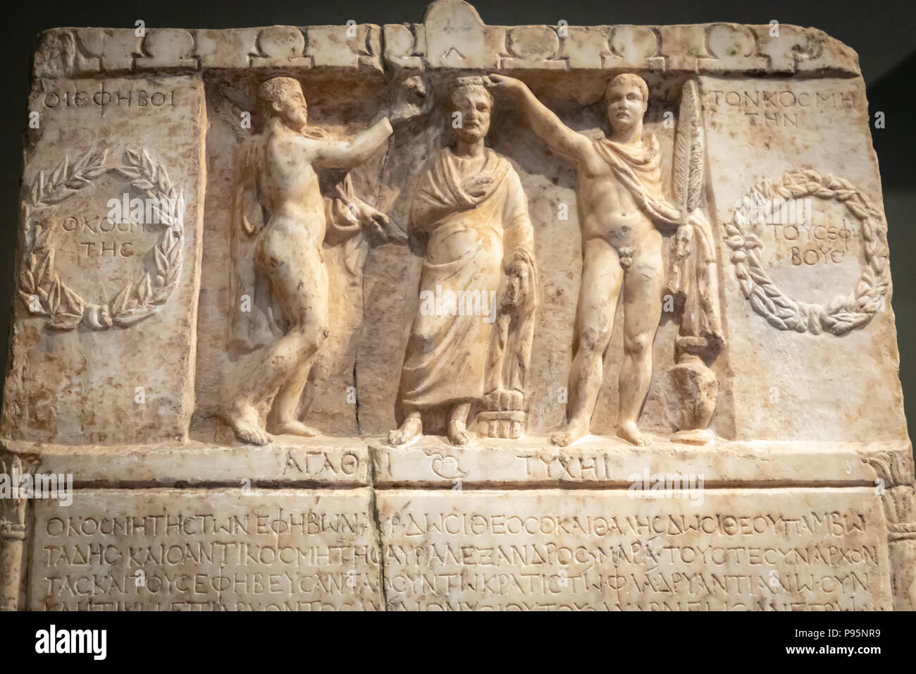 Stele Inscription of a Ephebic List, Naval Battle, Gymnasium Ephebes, Pentelic Marble, Found in Athens, 112 AD, - Stock Image