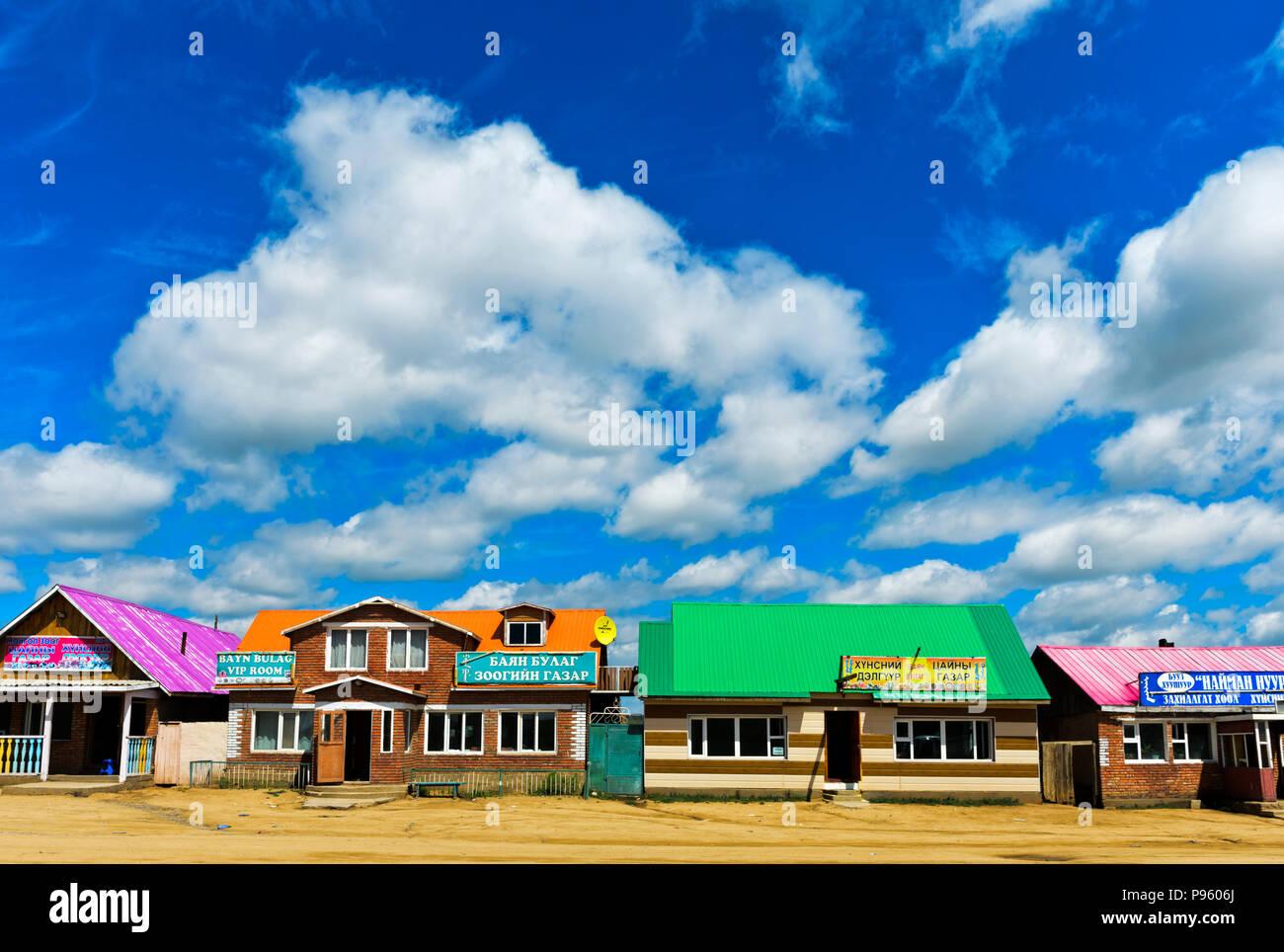 Teahouses and fast food restaurants at a national road near Ulaanshiveet, Bulgan Province, Mongolia Stock Photo