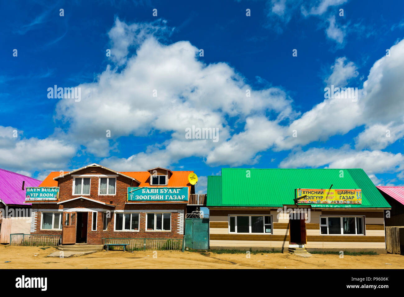 Teahouses and fast food restaurants at a national road near Ulaanshiveet, Bulgan Province, Mongolia Stock Photo