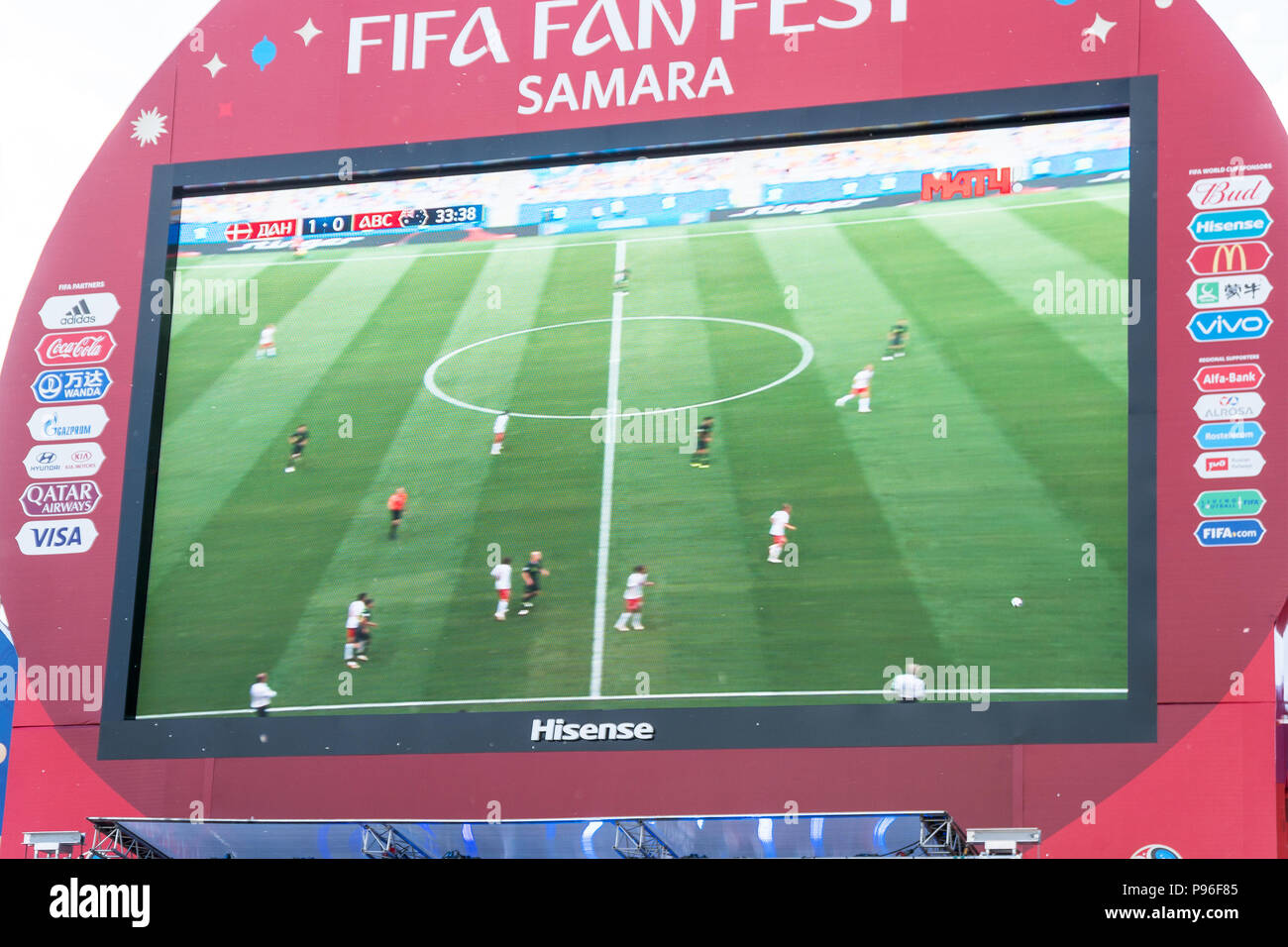 Broadcast of the match Denmark-Australia on the screen in the fan zone of the world Cup 2018 - Stock Image