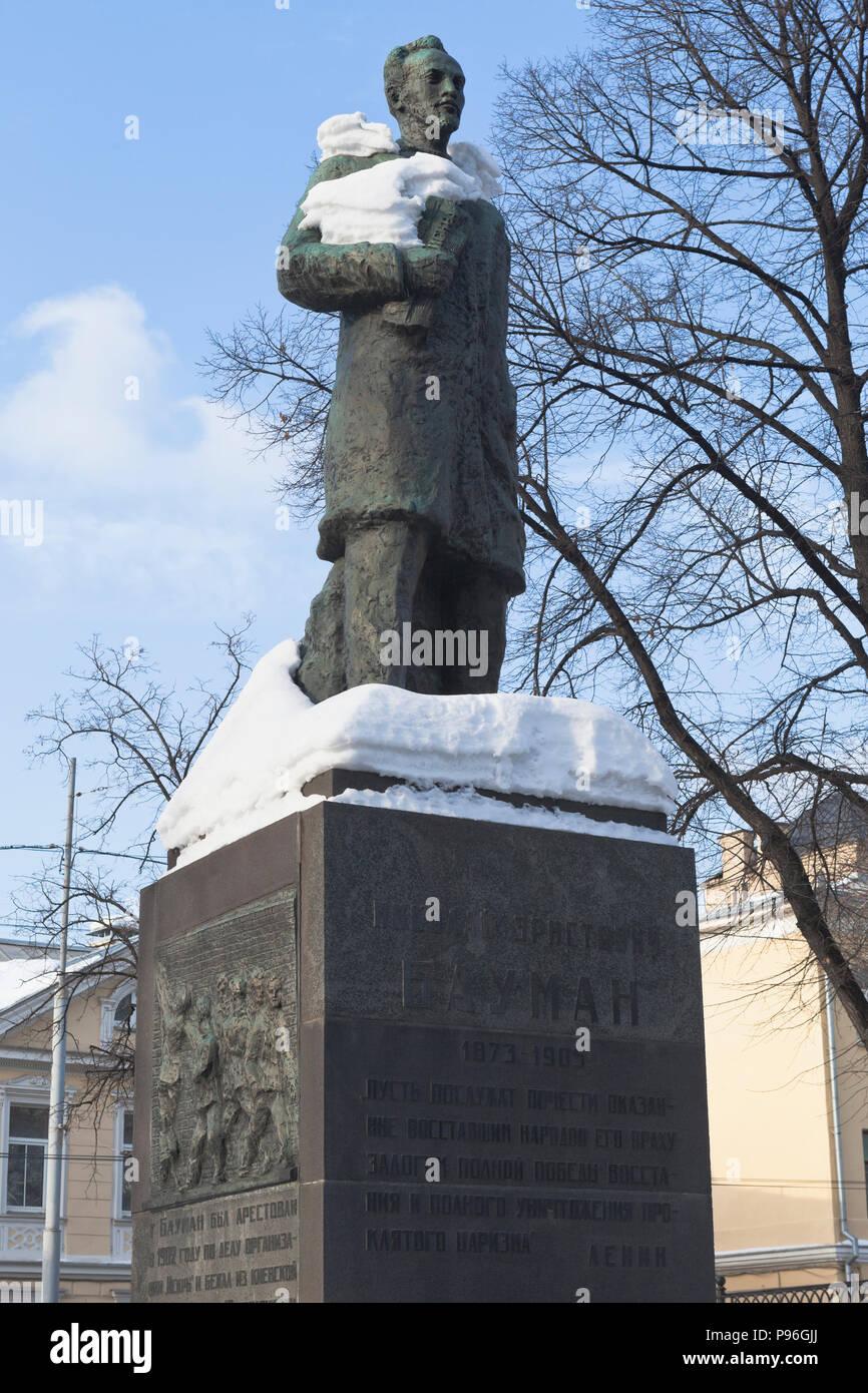 Spartakovskaya street, former Elokhovskaya. Part 1 75