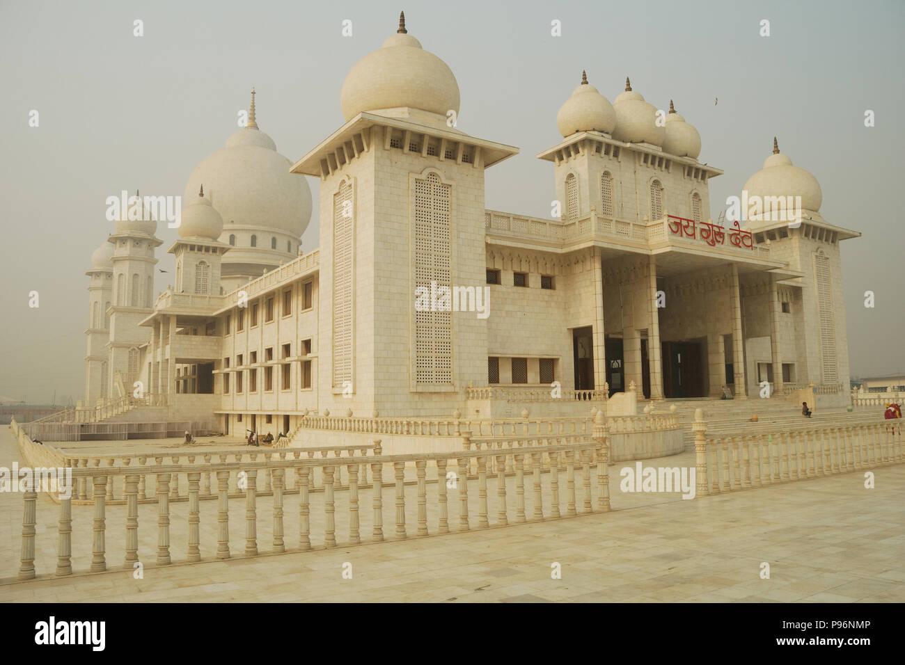 Jai Gurudev Mandir, Mathura, Uttar Pradesh, India - Stock Image