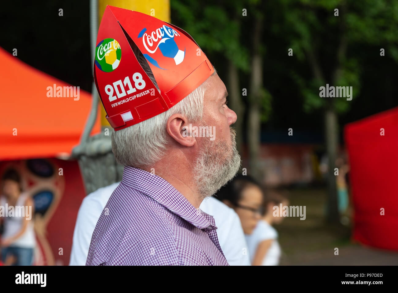 Moscow, Russia. 15th July, 2018. FIFA World Cup France-Croatia final. Fan festival area on Sparrow Hills by the Moscow State University. Area's capacity of 25000 people was exceeded manifold. There is barely room to move. Thunderstorm weather. Credit: Alex's Pictures/Alamy Live News Stock Photo