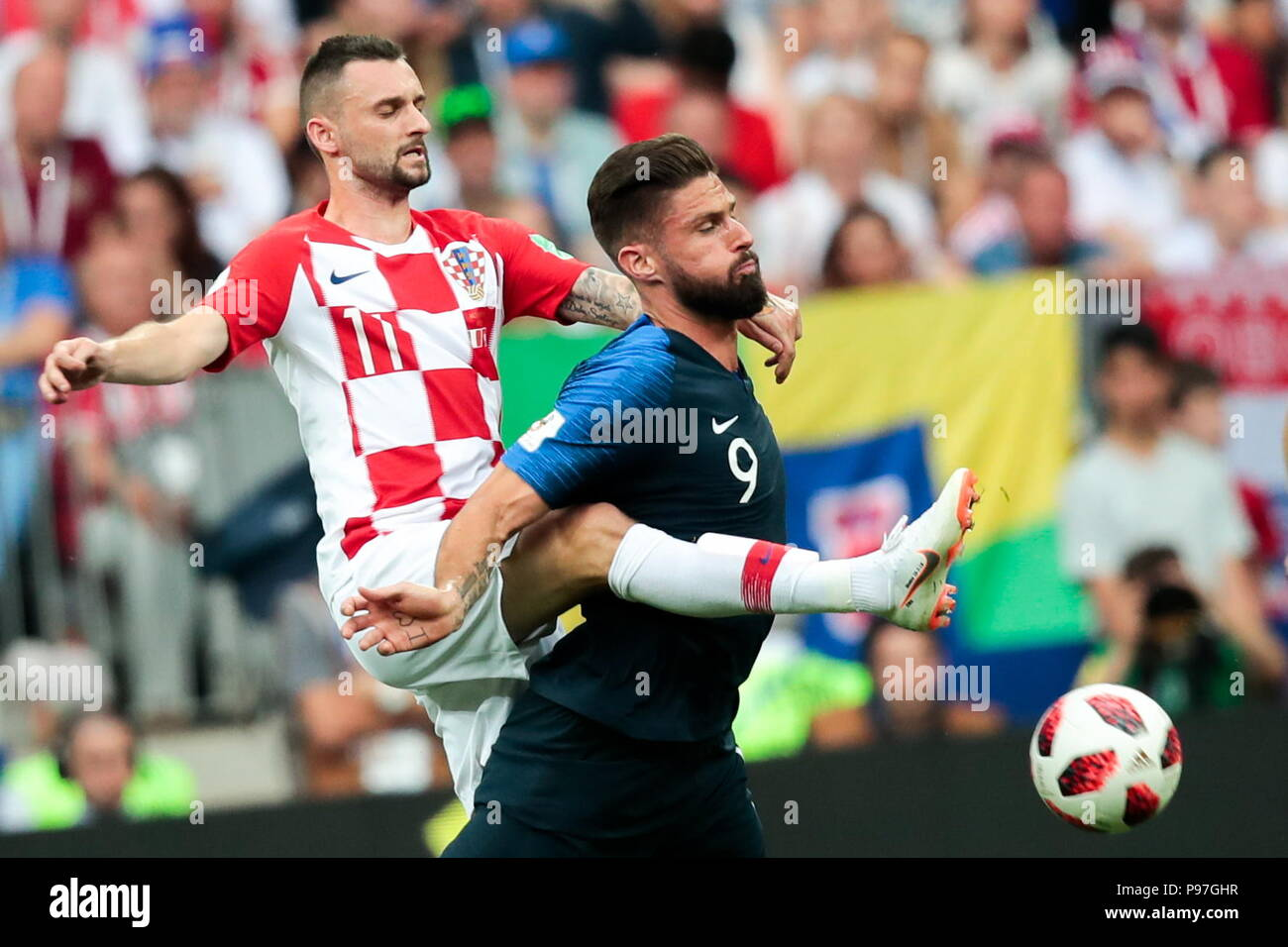 Moscow, Russia. 15th July, 2018. Denis Tyrin/TASS Credit: ITAR-TASS News Agency/Alamy Live News - Stock Image