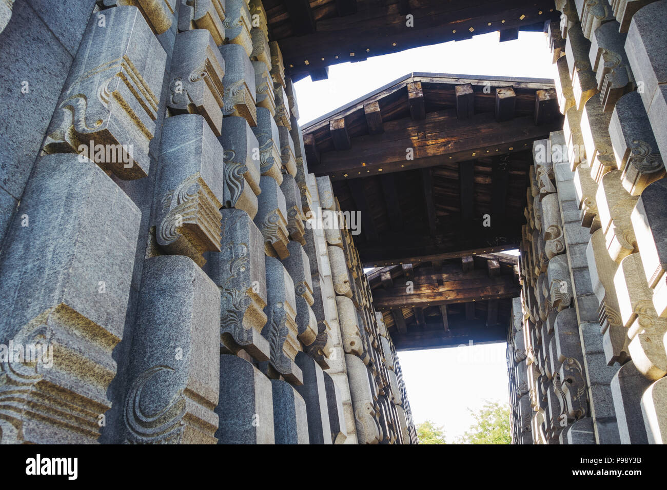 the dark concrete slabs of the Yugoslav-era Mausoleum of Struggle and Victory, Čačak, Serbia Stock Photo