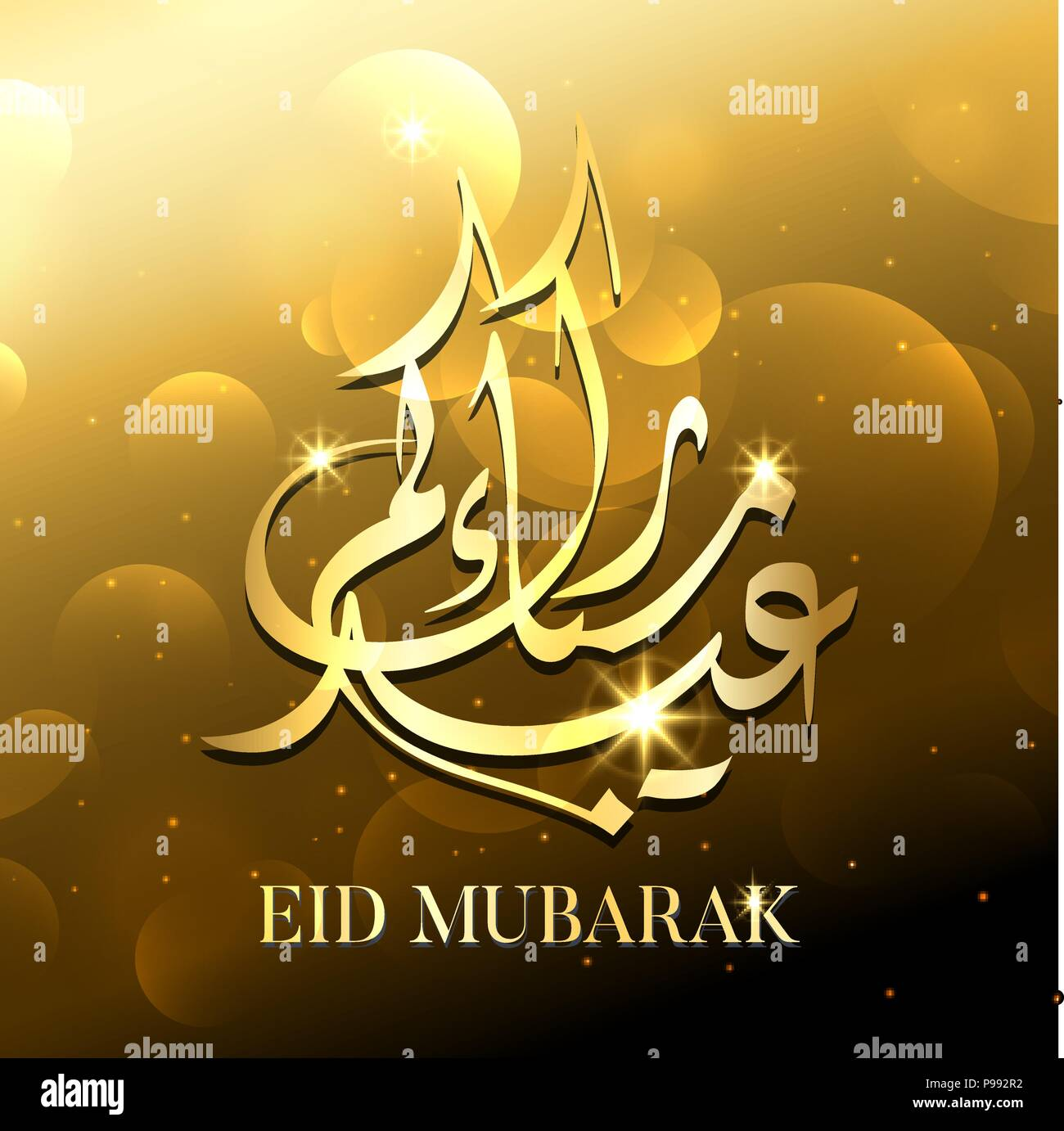 Eid Mubarak Gold Greeting Card Arabic Vector Calligraphy Stock