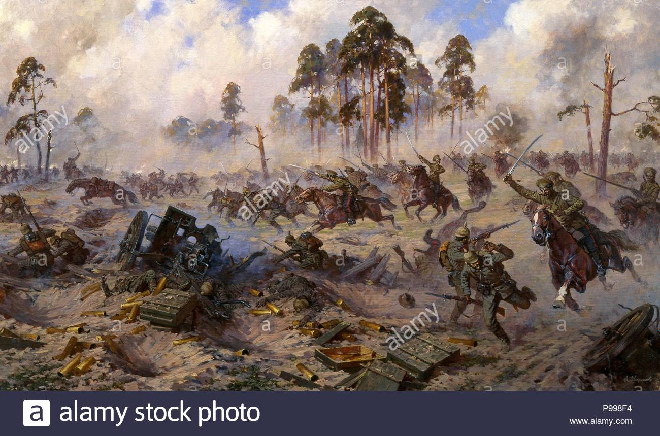 Cossacks On the Attack. East Prussia 1914. Museum: PRIVATE COLLECTION. - Stock Image