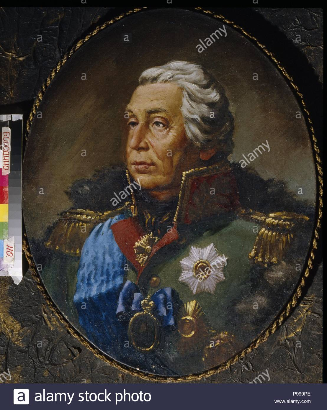 Kutuzov, a brief biography of the Field Marshal General