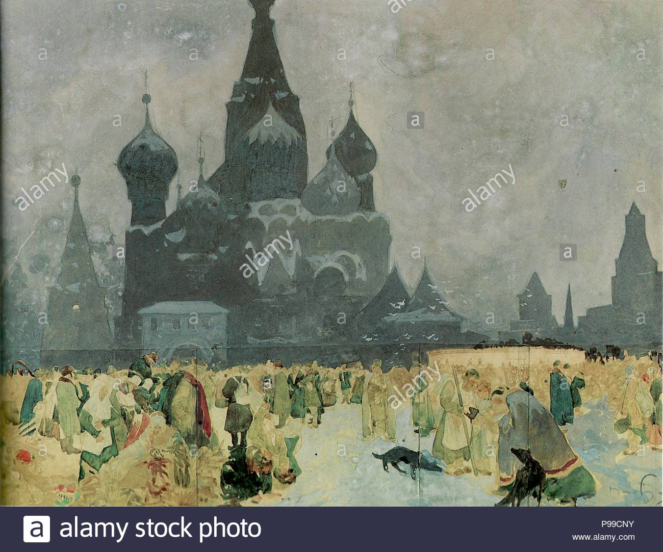 The Abolition of Serfdom in Russia (Study for The Slav Epic). Museum: National Gallery, Prague. - Stock Image