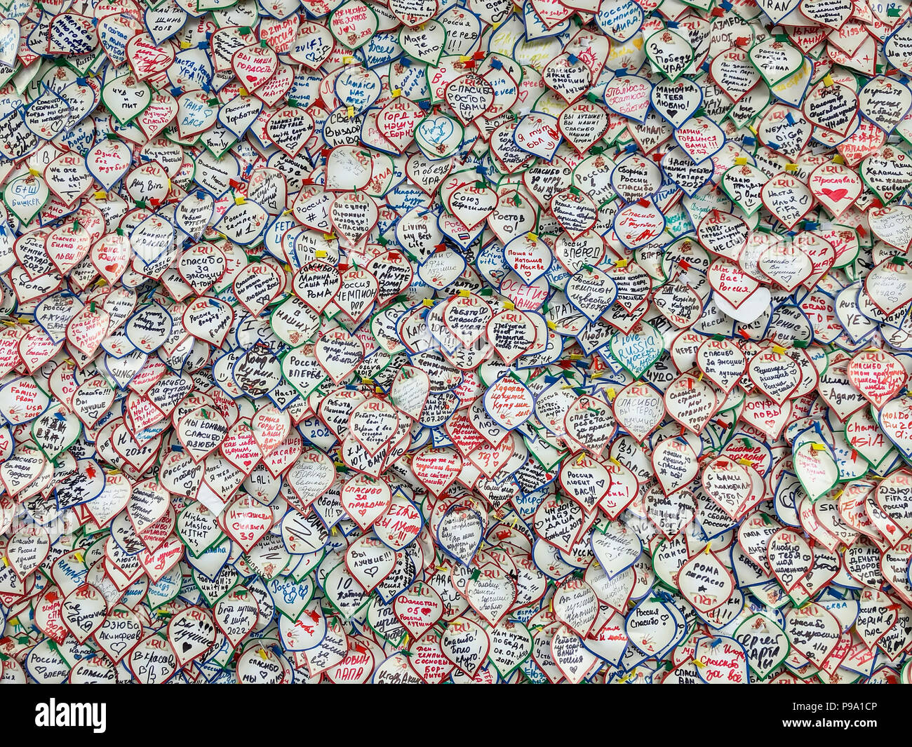 MOSCOW, RUSSIA - JULY, 10, 2018: FIFA Fan Fest Moscow, stickers wall about feelings, love, sport, forecasts. World Cup FIFA 2018, Fan Fest - Stock Image