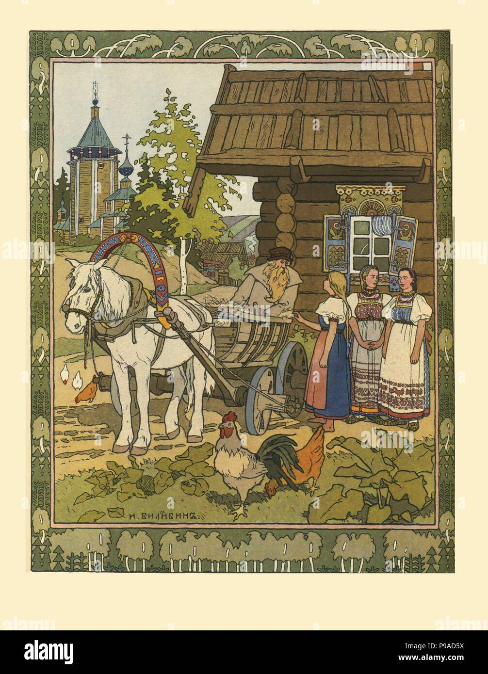 Illustration for the Fairy tale The Feather of Finist the Falcon. Museum: Museum of the Goznak, Moscow. - Stock Image