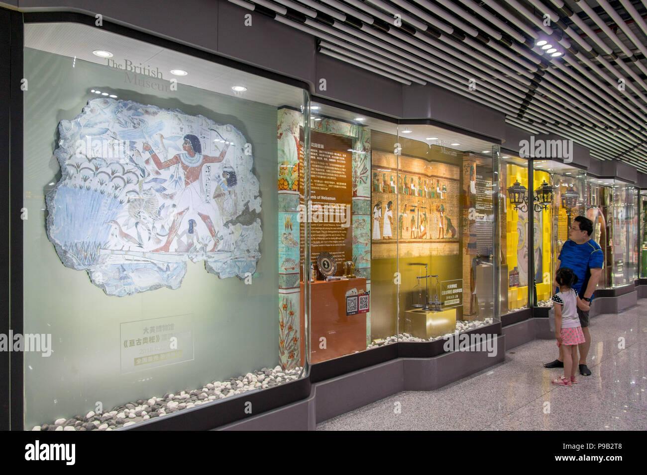 Derivative Stock Photos Images Alamy Zuma Wiring Diagram Shanghai China 17th July 2018