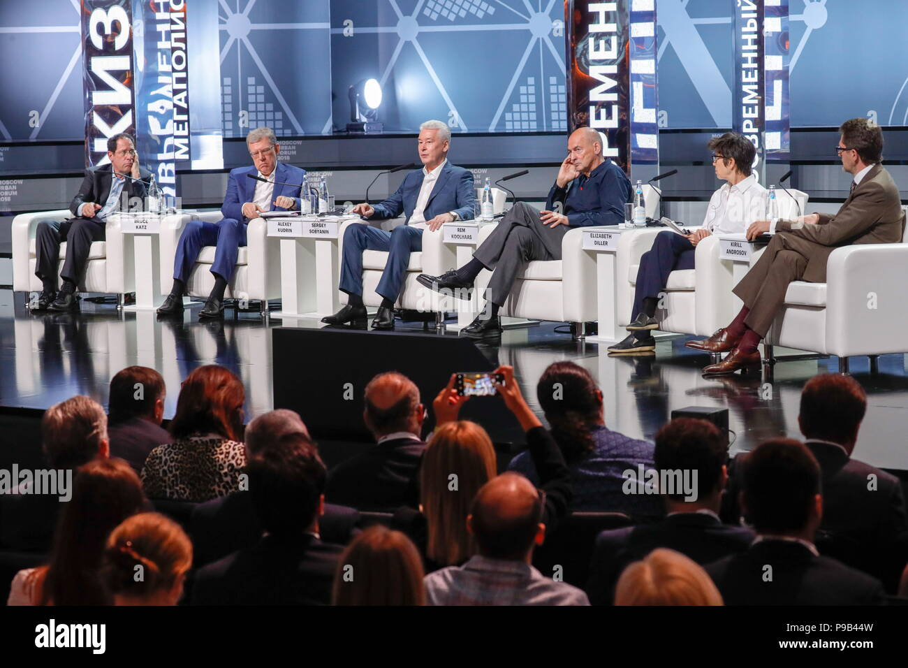 Moscow, Russia. 17th July, 2018. MOSCOW, RUSSIA - JULY 17, 2018: New Localism Advisors co-founder Bruce Katz, Russian Audit Chamber Chairman Alexei Kudrin, Moscow Mayor Sergei Sobyanin, Dutch architect Rem Koolhaas, Elizabeth Diller, founding partner of Diller Scofidio   Renfro (DS R) and Professor of Architecture at Princeton University School of Architecture, and Altera Investment Fund managing partner Kirill Androsov (L-R) at a plenary session of the 2018 Moscow Urban Forum in Moscow's Zaryadye Park. Mikhail Japaridze/TASS Credit: ITAR-TASS News Agency/Alamy Live News Stock Photo