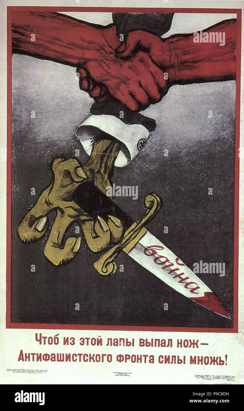 The antifascist front. Museum: Russian State Library, Moscow. - Stock Image