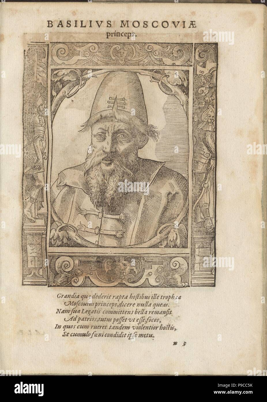 Portrait of the Tsar Ivan IV the Terrible (1530-1584). Museum: PRIVATE COLLECTION. - Stock Image