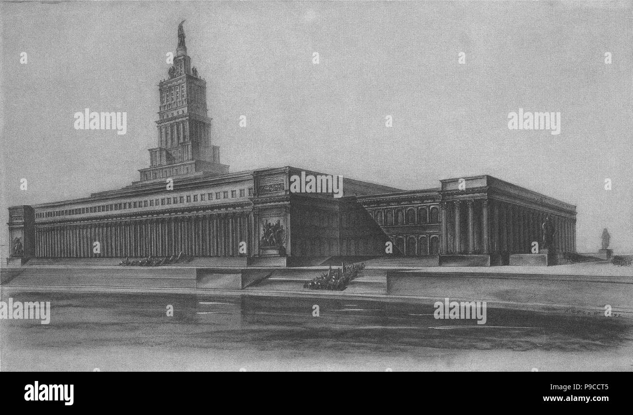 Project to the architectural contest for the Palace of the Soviets. Museum: State Scientific A. Shchusev Research Museum of Architecture, Moscow. Stock Photo