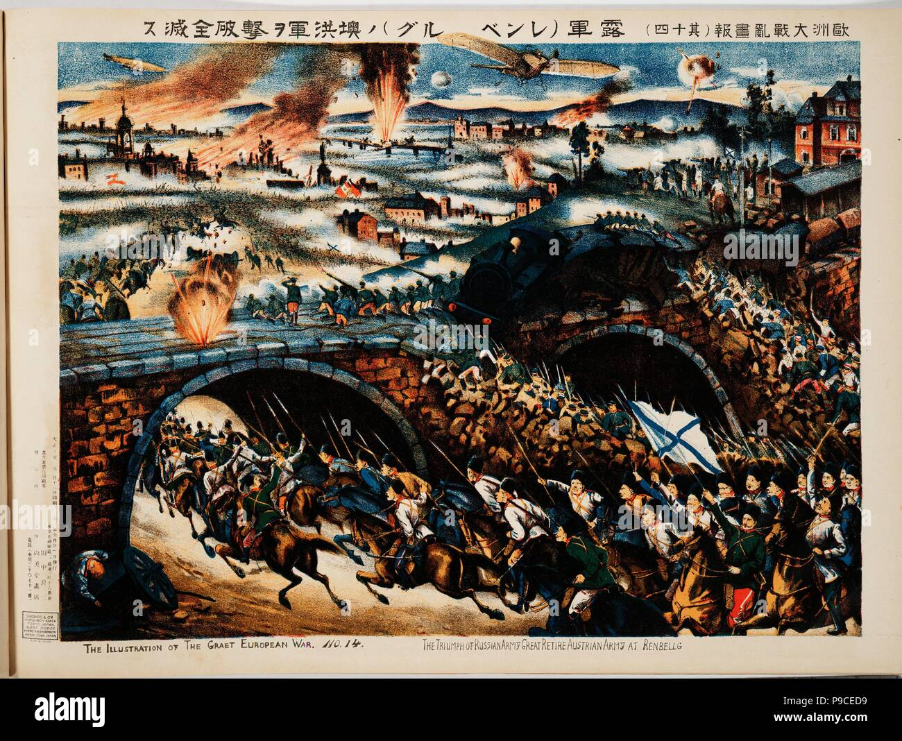 Battle of Galicia: description, history, results 23
