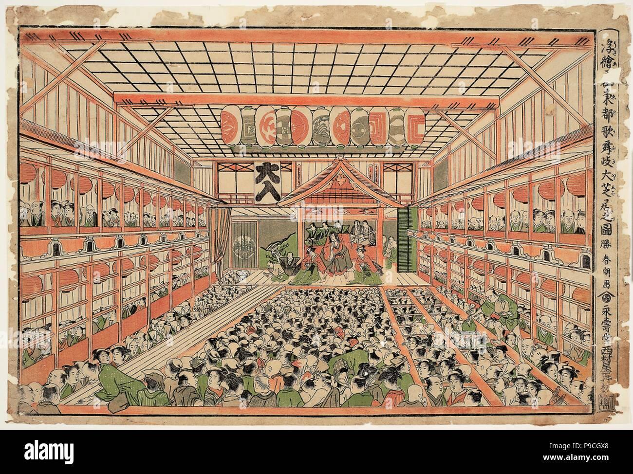 Ukiyo Stock Photos & Ukiyo Stock Images - Page 4 - Alamy