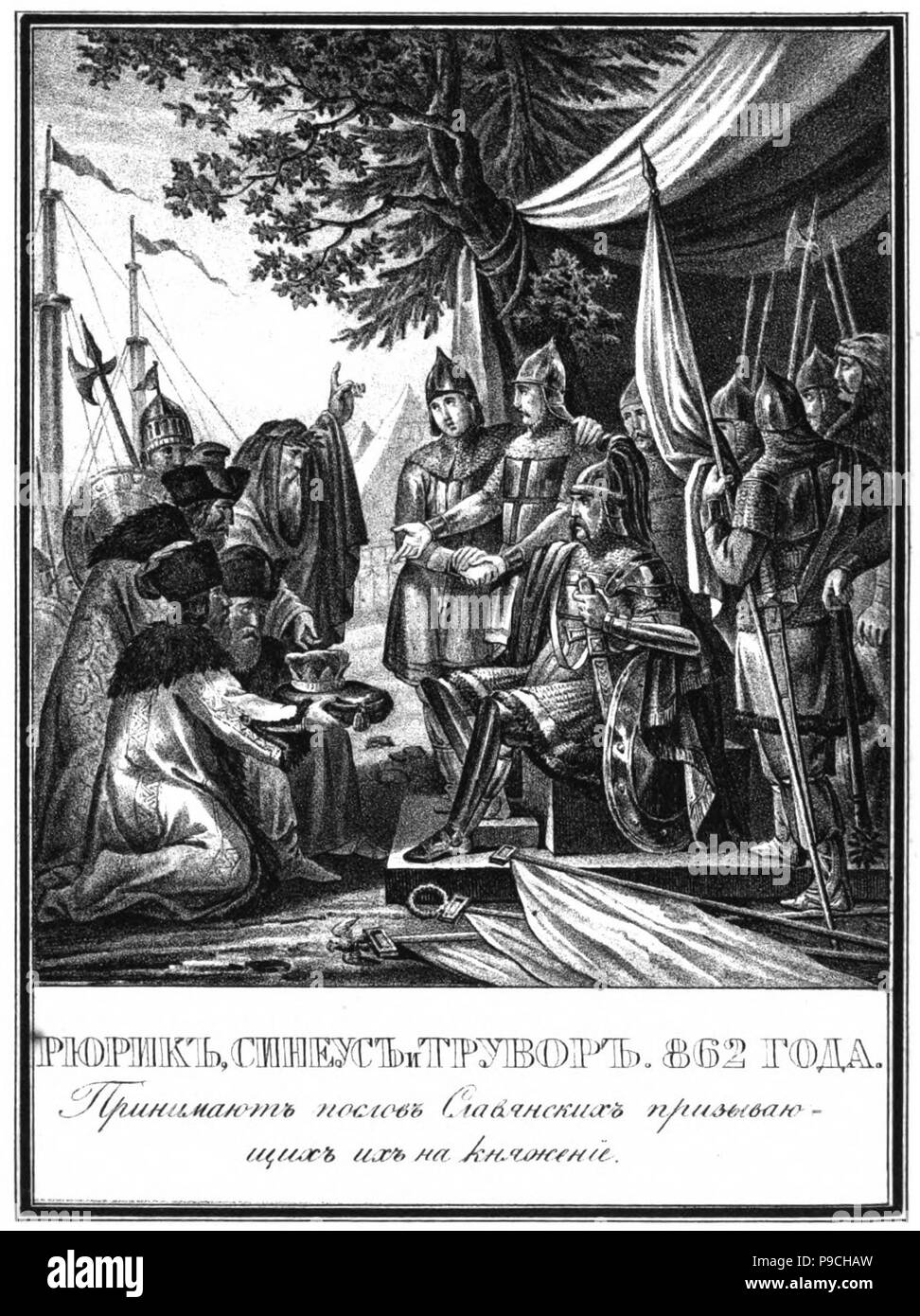 Please name all the rulers of the Rurik dynasty