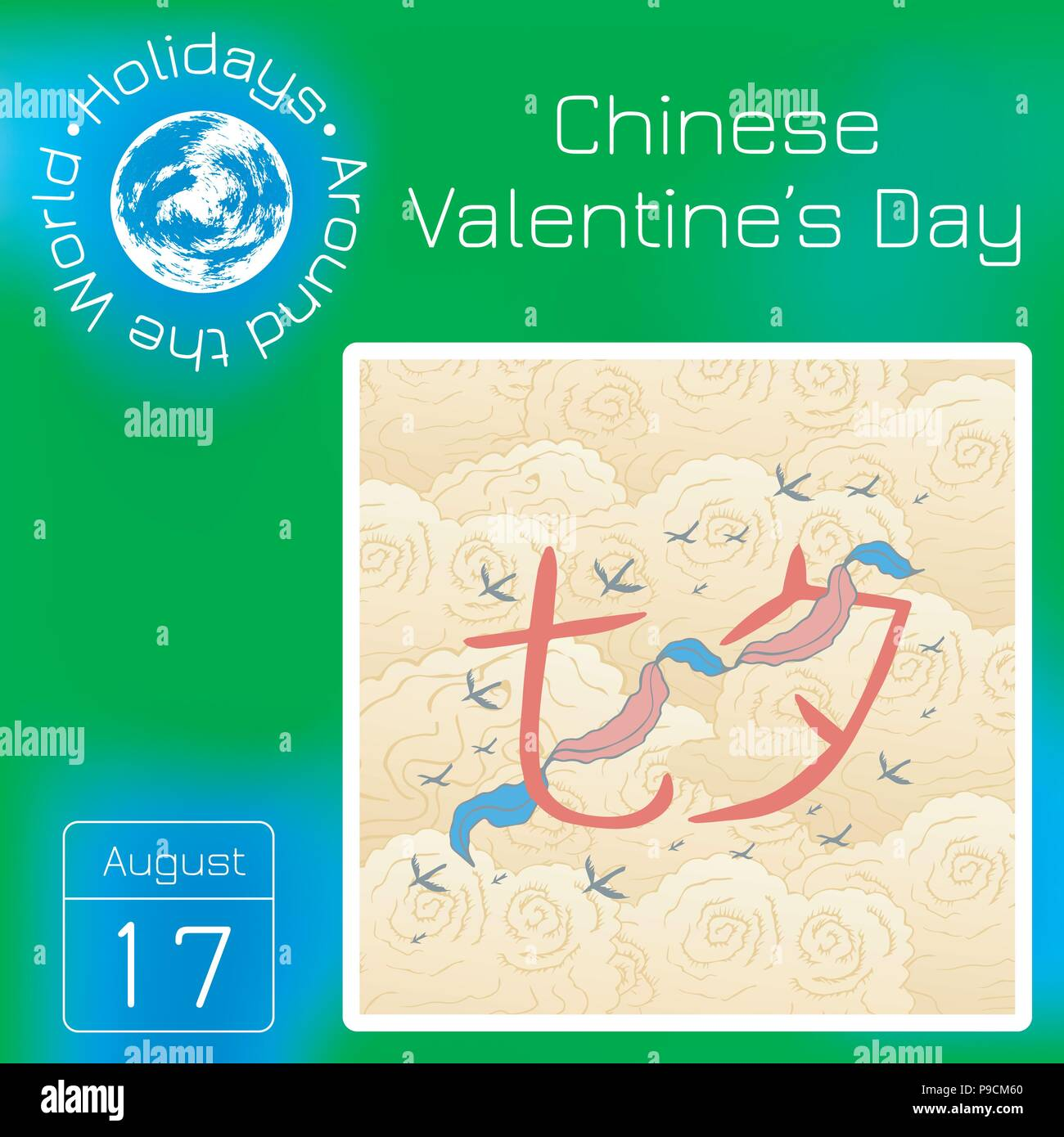Calendar Festival : Lunar calendar chinese calendar for happy new year year of