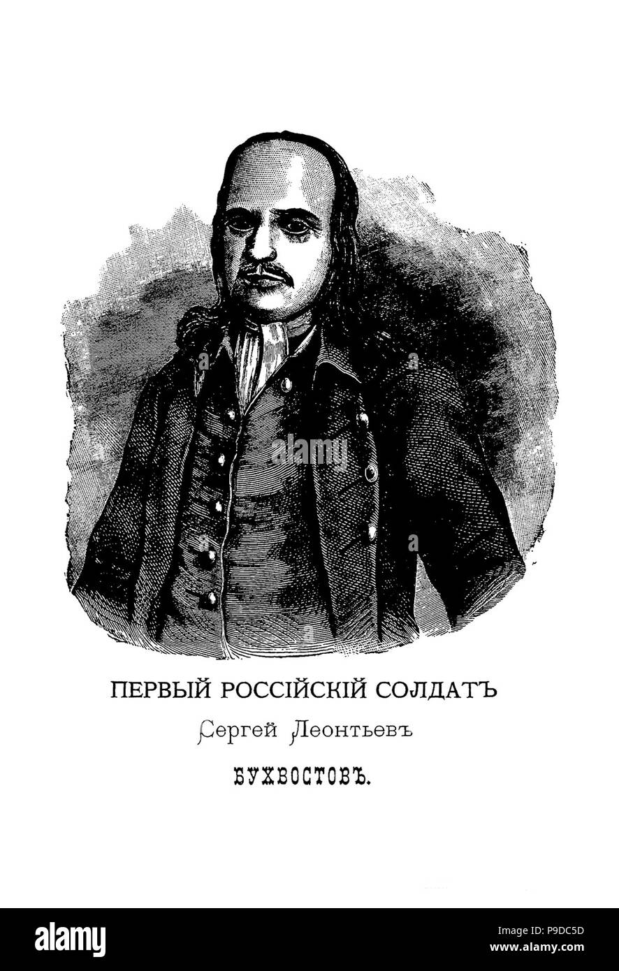 Sergei Leontievich Bukhvostov (1659-1728), first Russian soldier. Museum: Russian State Historical Library, Moscow. - Stock Image
