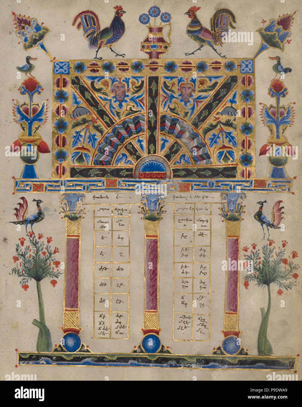 Canon Table Page; T'oros Roslin, Armenian, active 1256 - 1268; Hromklay, Armenia, Asia; 1256; Tempera and gold paint on parchment; Leaf: 26.5 x 19 cm (10 7/16 x 7 1/2 in.); 94.MB.71.3.6.recto - Stock Image