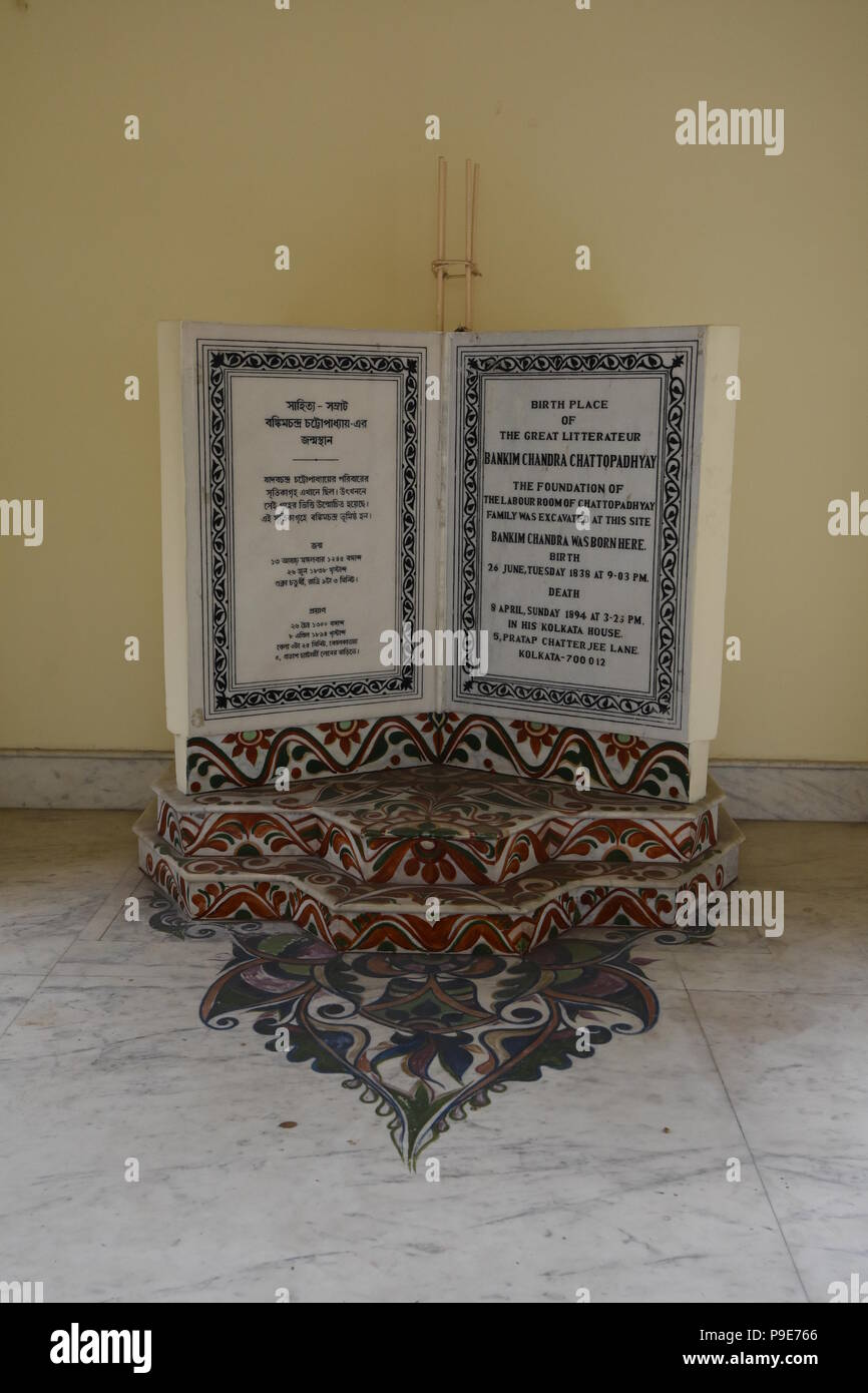 Birthplace plaque of Bankim Chandra Chatterjee at Naihati, North 24 Parganas, West Bengal, India - Stock Image