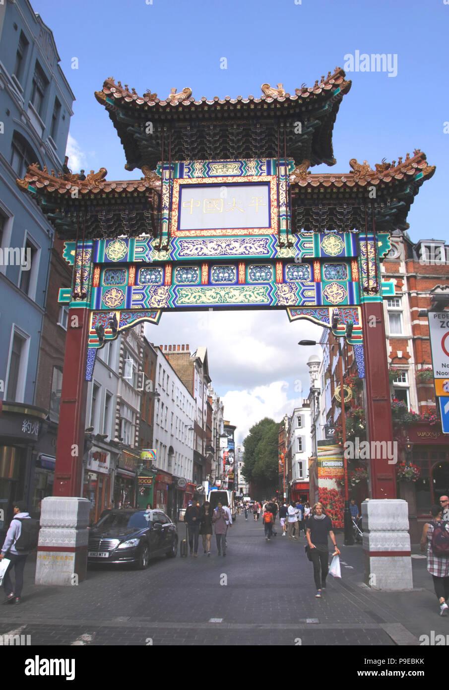 Chinatown gate at Wardour Street London - Stock Image