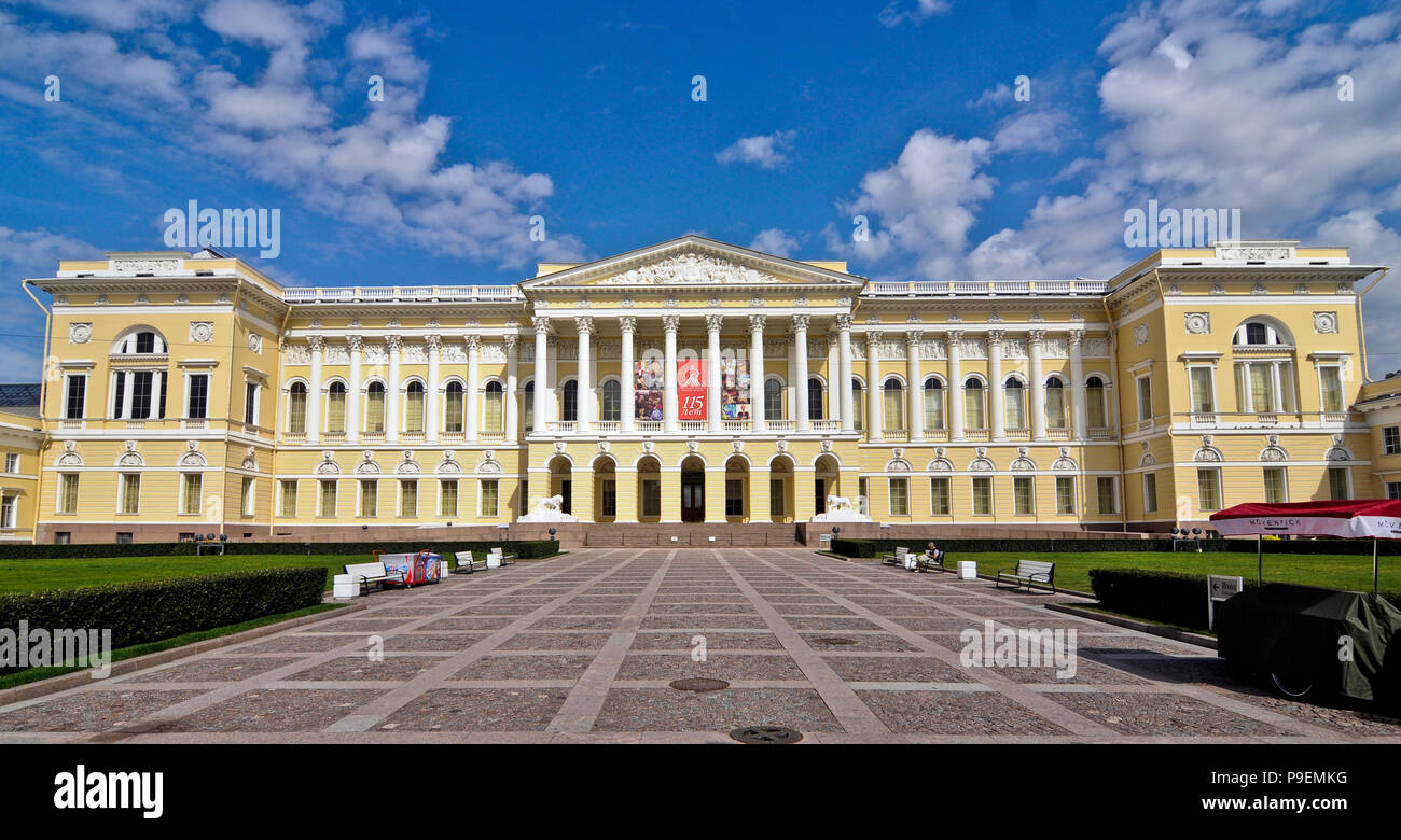 Russian Museum of Ethnography - Stock Image