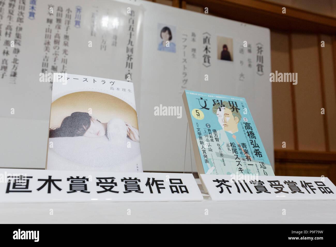 Takahashi Books Stock Photos & Takahashi Books Stock Images - Alamy