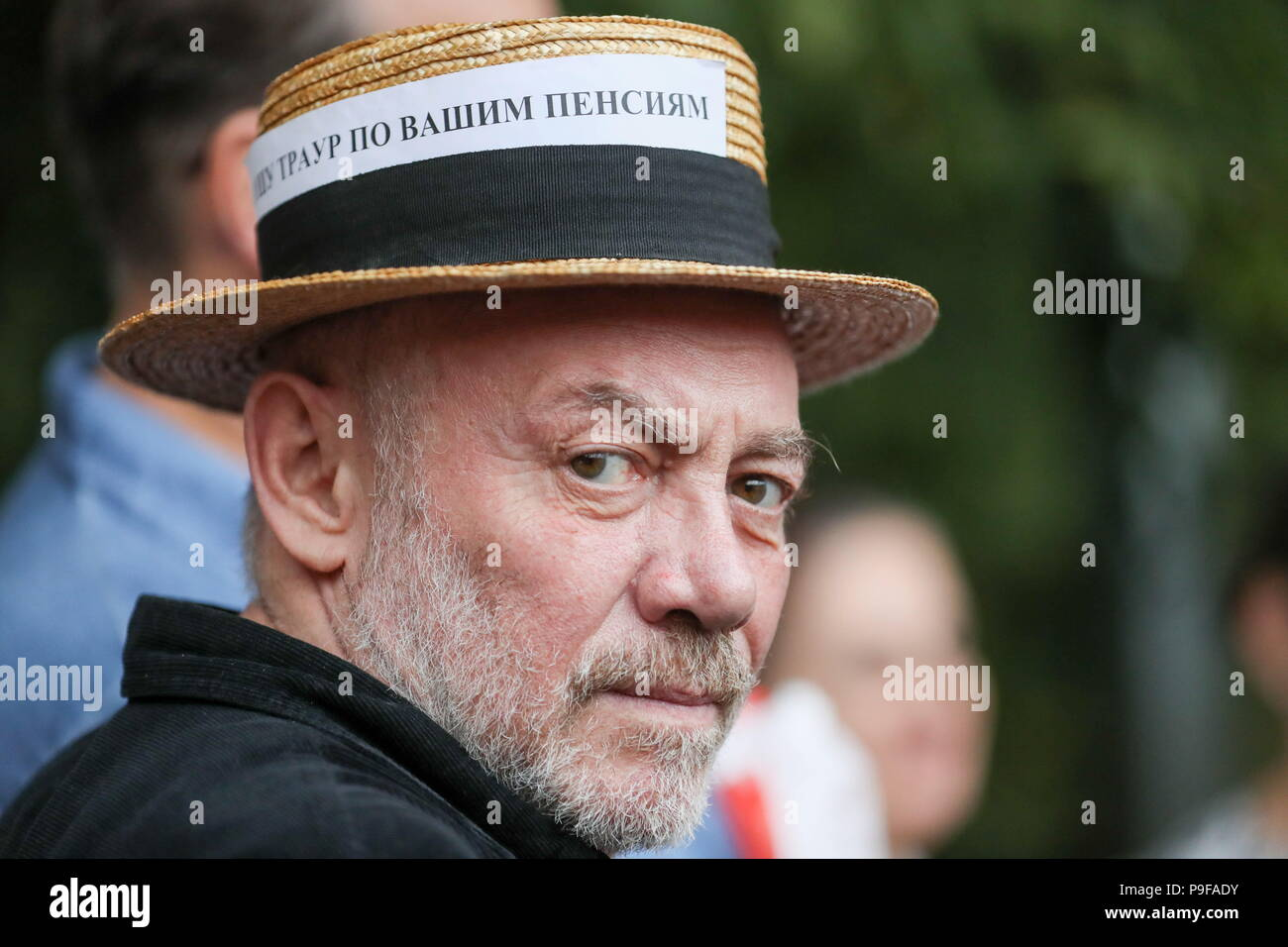 Moscow, Russia. 18th July, 2018. MOSCOW, RUSSIA - JULY 18, 2018: An elderly man takes part in Moscow's Sokolniki Hyde Park rally against a Russian government proposal to raise the retirement age from 60 to 65 for men, and from 55 to 63 for women within the next two decades. Sergei Savostyanov/TASS Credit: ITAR-TASS News Agency/Alamy Live News - Stock Image
