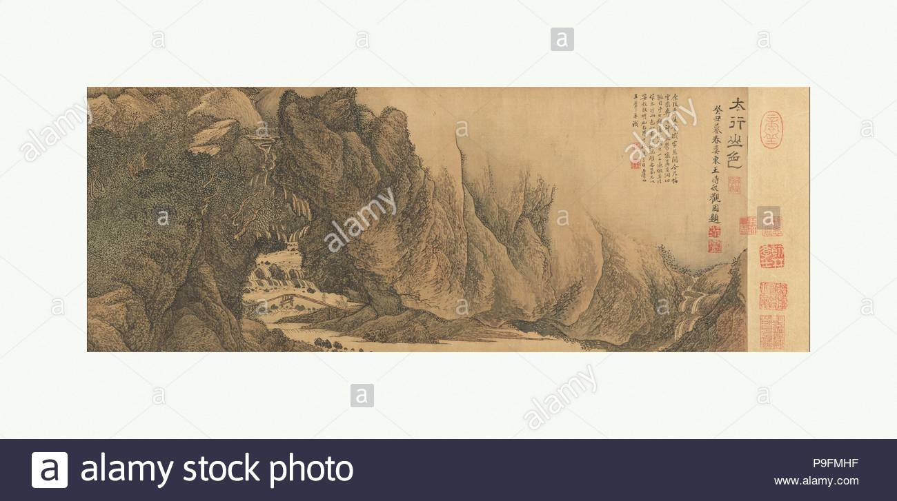 ? ?? ????? ? ??, The Colors of Mount Taihang, Qing dynasty (1644–1911), Dated 1669, China, Handscroll; ink and color on silk, Image: 10 x 82 1/2 in. (25.3 x 209.4 cm), Paintings, Wang Hui (Chinese, 1632–1717), Wang Hui, like his teachers, believed that the study of old masters was the correct path to innovation. But, whereas Dong Qichang and Wang Shimin championed the impressionistic, abstract brushwork of Yuan dynasty (1271–1368) painters and their southern forebears, Wang Hui increasingly became interested in northern painters who used detailed, descriptive brushwork. - Stock Image
