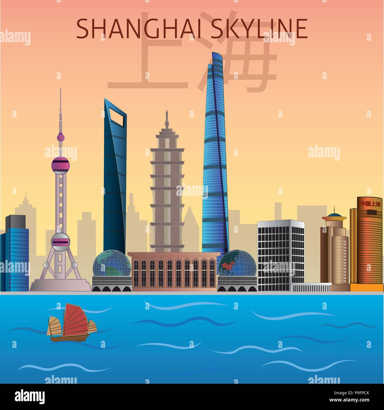 Modern Shanghai Skyline Vector with Chinese Characters writing the name of the city - Stock Vector