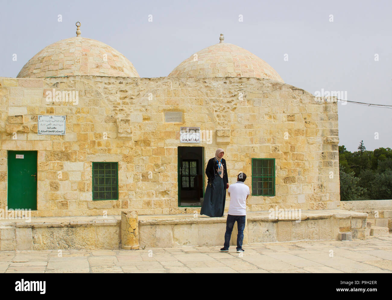 Some of the Domed Buildings on the Temple Mount Jerusalem Israel. The place of the Dome of The Rock Islamic Mosque - Stock Image