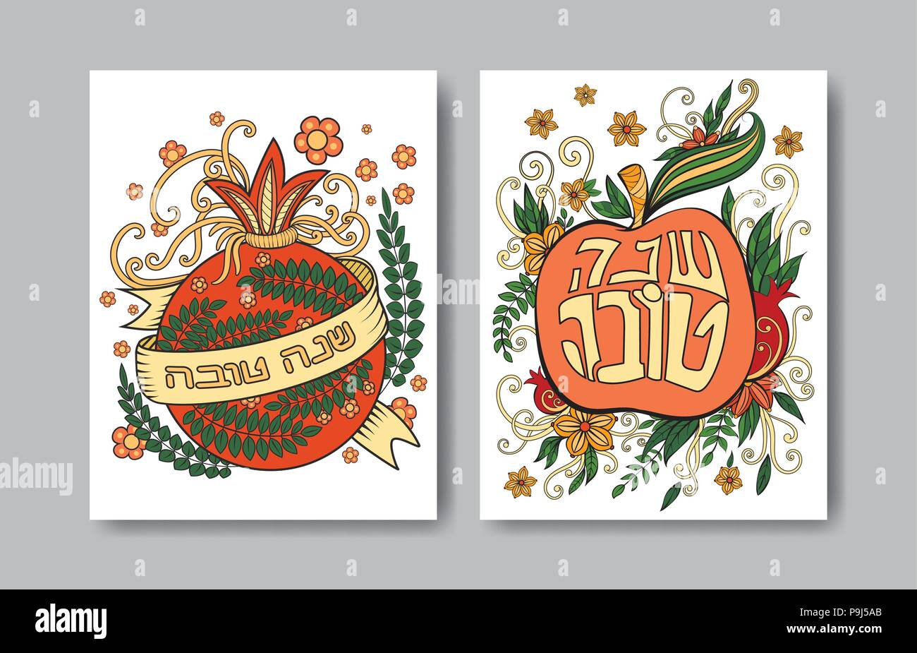 Rosh Hashanah Jewish New Year Greeting Cards Design With Apple And
