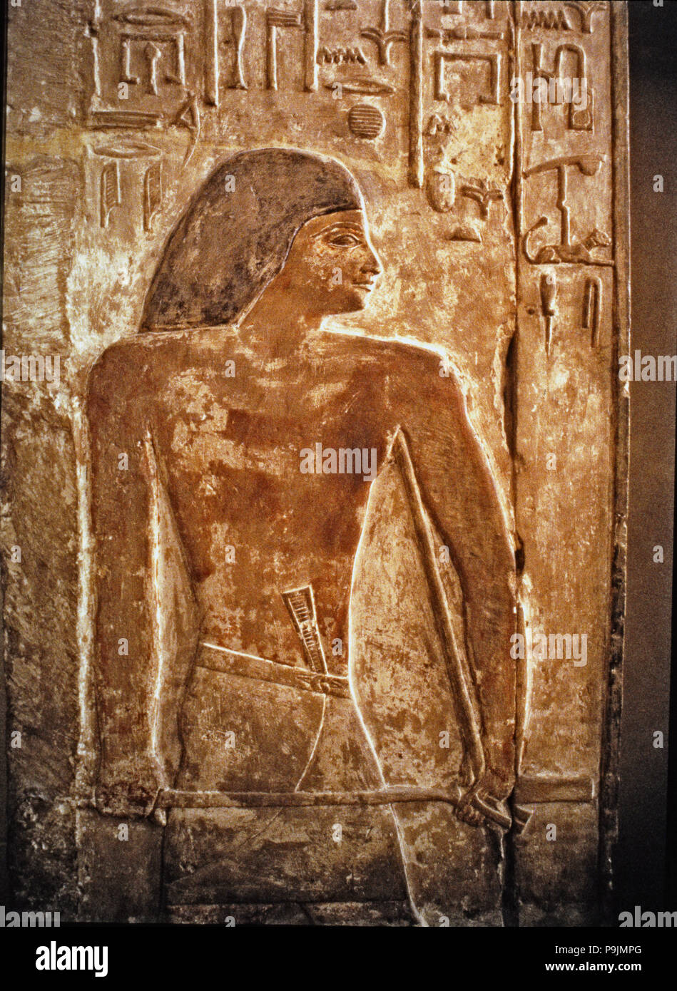 Stone relief in the door of official Meri, from Saqqara. Stock Photo