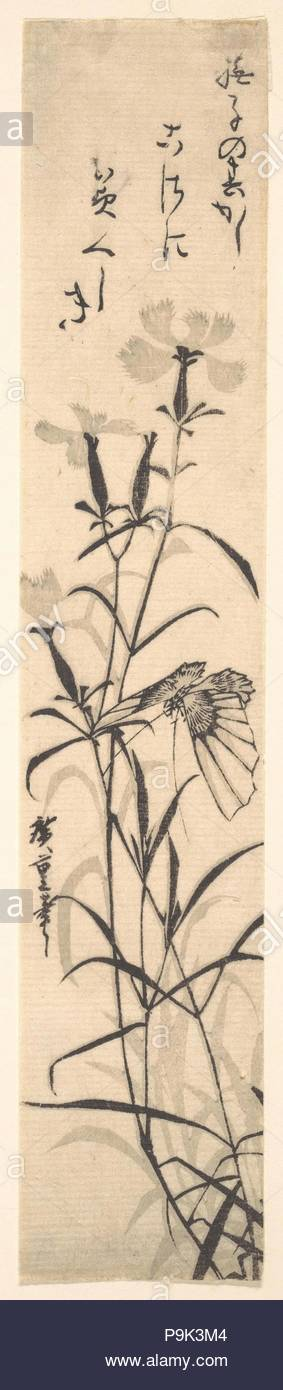 Black and White Print of Butterfly and Flower (a Pink), Edo period (1615–1868), Japan, Polychrome woodblock print; ink and color on paper, 12 3/4 x 2 3/8 in. (32.4 x 6 cm), Prints, Utagawa Hiroshige (Japanese, Tokyo (Edo) 1797–1858 Tokyo (Edo)). - Stock Image