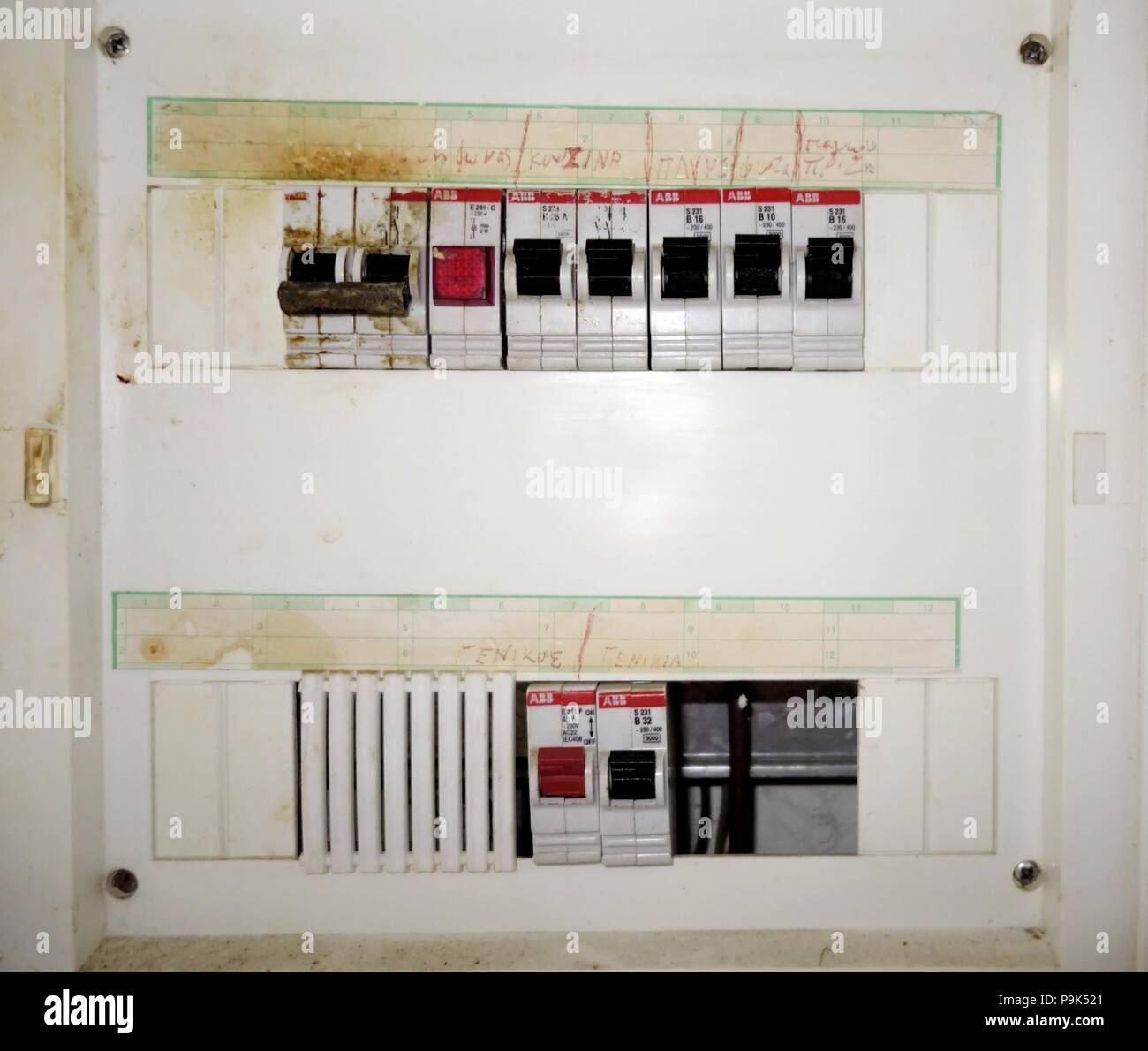 Home Built Fuse Box Old Fuses Stock Photos Images Greek Image